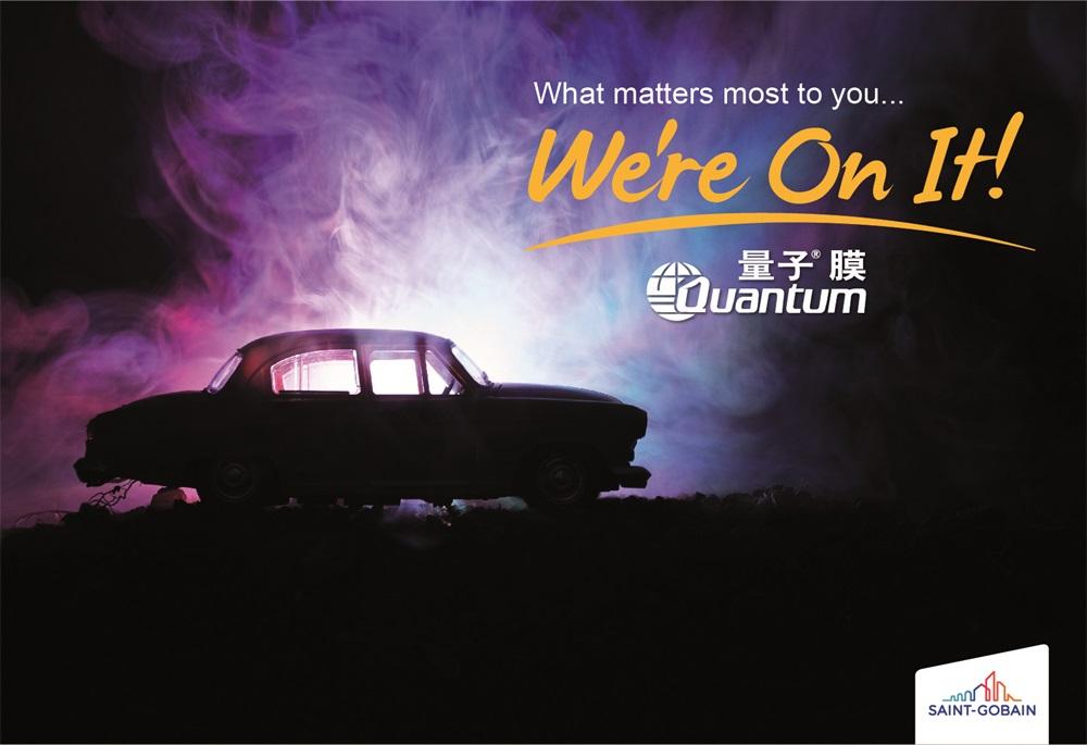 量子漆面保护膜老爷车
